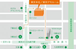 アクセス:VTVジャパン東京本社